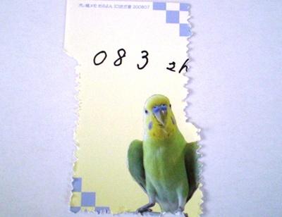 P3210029